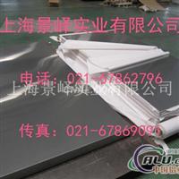 LF21是什么材料?LF21铝板价格