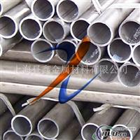 2a02铝管 美国进口 可加工