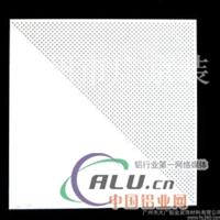 乌鲁木齐铝扣板广州铝扣板厂家