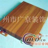 供应木纹铝单板铝幕墙铝幕墙的常用规格