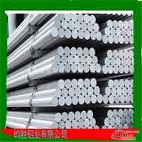 5056铝棒(提供样品)5056铝