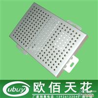 外墙氟碳穿孔铝单板 可透光
