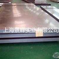2B50铝板   铝合金板价格