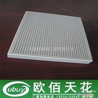 表面冲孔铝蜂窝板抗压力隔段贴墙