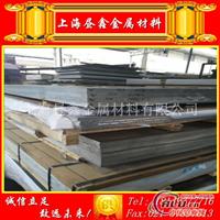 高纯度高性能1050A纯铝板