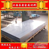 进口耐腐蚀可抛光5083铝板材