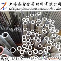 厂家直销 铝合金2A12铝板