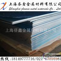 超硬耐腐蚀7A04铝棒 7a04铝管