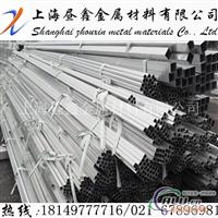 6061中厚铝板 铝合金板