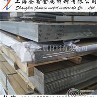 高镁5056铝合金 防锈铝合金板