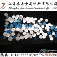 供应防锈5056铝合金六角棒