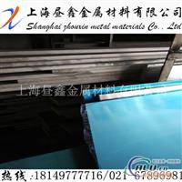 2024高韧性铝管 2024超硬铝板