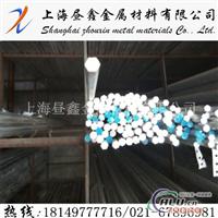 供应进口美铝 A7075航空航天铝板