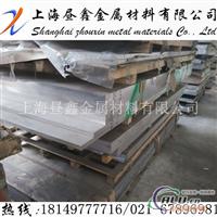 高耐磨抗腐蚀2024铝合金板