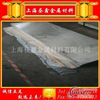 销售1060进口耐磨纯铝板材
