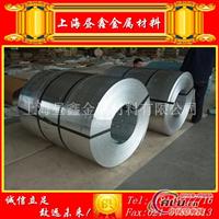 生产厂家批发1050铝板 质优价廉