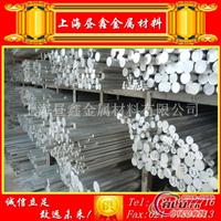 供应硬质铝合金A7075铝板