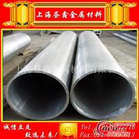 高品质6063铝管,国标6063铝棒