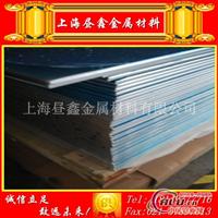 大量生产销售纯铝1100铝板