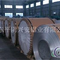 电厂、化工厂防腐保温专用铝卷、铝瓦