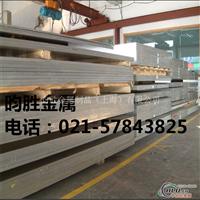 5a02H32铝板(价格包邮)