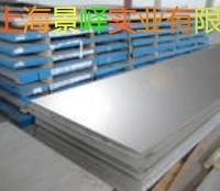 1050铝板密度是多少?