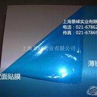 LD10硬质铝板  【LD10厂家批发价】