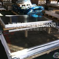 LY4合金铝板  进口LY4铝板