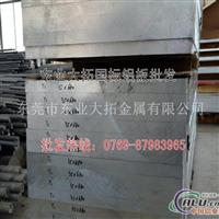 进口5083铝板 进口铝板5083