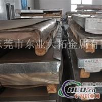 3003铝板执行标准
