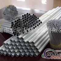 6061挤压铝管 6061铝无缝管