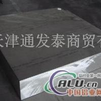 供应491铝板 491中厚铝板价格