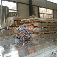 铝板加工、铝型材销售