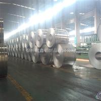 现货供应铝卷铝带现货 订做厂家