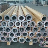 5086铝管规格表 5086铝管尺寸