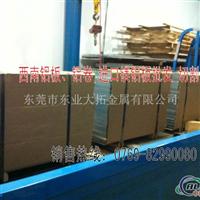 5052h112铝板 5052h112材质
