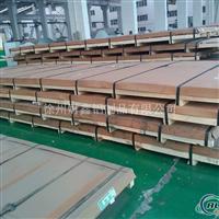 铝板生产过程价格 现货铝板订做