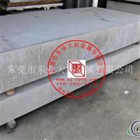 6061T651铝合金材料