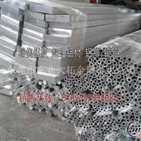 6101T6合金铝管 6101T6铝管