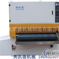 宁波铝板拉丝机
