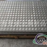 沈阳5086花纹铝板厂家+铝管批发