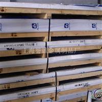 进口德国6063合金铝板批发