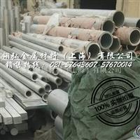2024耐冲压铝板