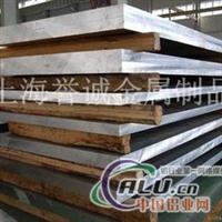 国标2A06花纹铝板2A06铝管材质