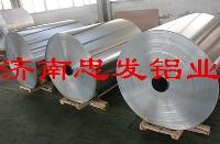 铝卷、保温铝带、铝合金板变压器带
