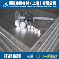 5056铝合金管材料价格