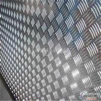 2A11大规格花纹铝板批发5052花纹铝板