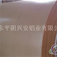合金铝板、保温铝卷、瓦楞铝板