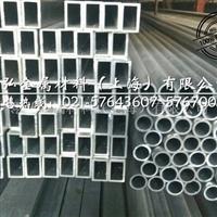 AA6060易加工铝板