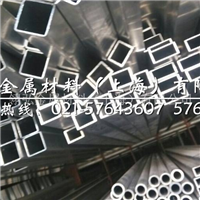 A7075高强度铝合金